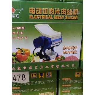 Máy cắt thịt tươi sống cỡ dao 2mm-2.5mm