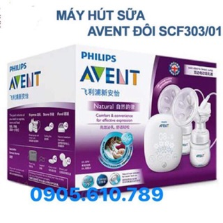 Máy hút sữa Avent hoa tuyết SCF30301