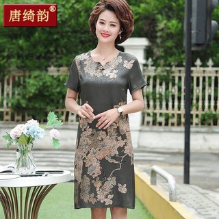 Váy đầm trung niên mùa hè cao cấp cho mẹ, màu đẹp xuất sắc