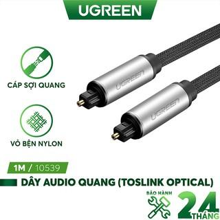 Dây audio quang (Toslink Optical) đầu nhôm, nhiều độ dài, từ 1-3m UGREEN AV108 (màu đen) - Hàng chính hãng