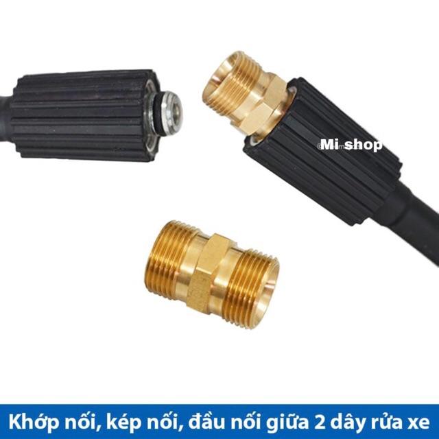 Khớp nối, kép nối, đầu nối giữa 2 dây xịt rửa - rửa xe áp lực cao (Hợp kim đồng)