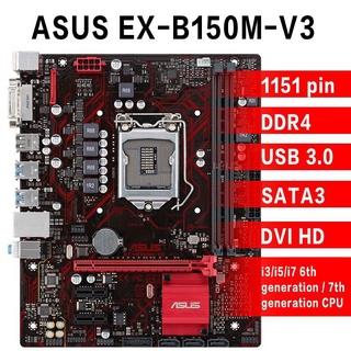 E1A6 ASUS EX-B150M-V3 / ASUS EX-B250M-V5 Desktop Board B150 LGA 1151 DDR4 Core i7 i5 i3 32G USB3.0 Micro ATX Original Us