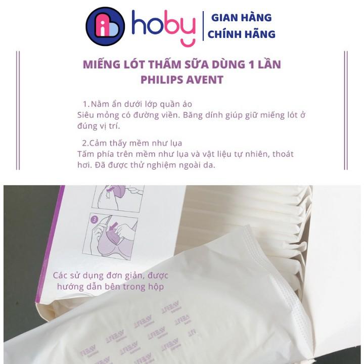 Miếng lót thấm sữa Avent dùng một lần - Miếng lót thấm sữa giá rẻ [ Có hướng dẫn cách sử dụng miếng lót thấm sữa ]