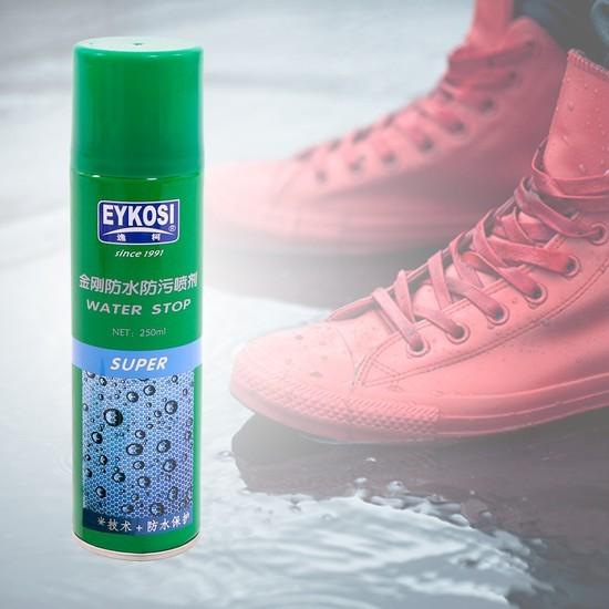 Bình xịt phủ nano chống nước đa năng Eykosi 250ml VRG009036