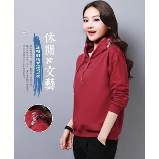 Áo Hoodie Cotton Xinh Xắn Dành Cho Nữ / Dưới 80-200kg