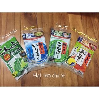 [Mã MKBCS01 hoàn 8% xu đơn 250K] Hạt nêm Ajinomoto Shimaya cho bé ăn dặm Nhật Bản (hsd 2022) thumbnail
