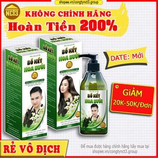 (Rẻvôđịch) Dầu gội thảo dược BỒ KẾ HOA BƯỞI NCT3 (300ml) (Hàng chính hãng công ty NCT3) thumbnail