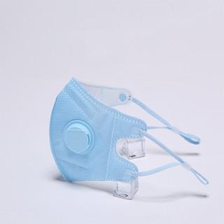 Sét 10 Khẩu trang kháng khuẩn cho bé PM2.5