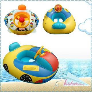 Baby Boys Girls Inflatable Pool Float Swimming Ring with Car Steering Wheel 0-3Y