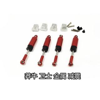 bộ giảm xóc bằng kim loại d90
