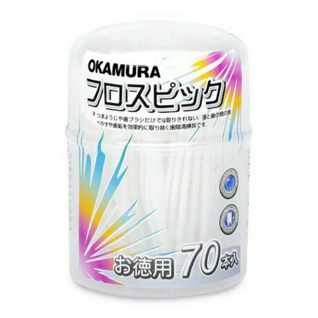 Tăm cung chỉ nha khoa Okamura Nhật Bản