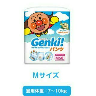 Bỉm quần Genki nội địa Nhật các size M58 L44 XL38 XXL26