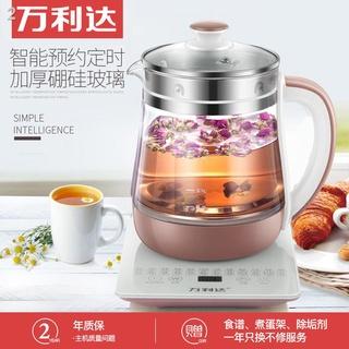TMBán buôn bình sức khỏe Malata đa chức năng bình thủy tinh tự động đun sôi trà hoa đun nước sắc ấm đun nước tại nhà thumbnail