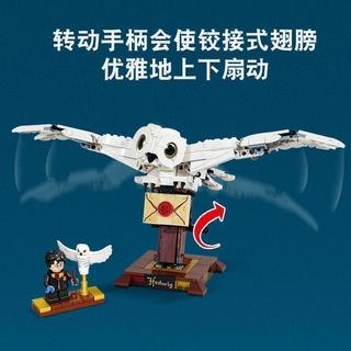 Mô Hình Lắp Ráp Lego Nhân Vật Harry Potter 75979 Mới