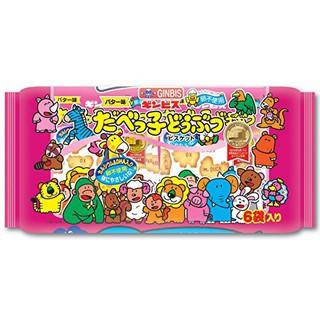 Bánh quy ngọt Ginbis Tabekko hồng ( HSD: 2/10/2020)