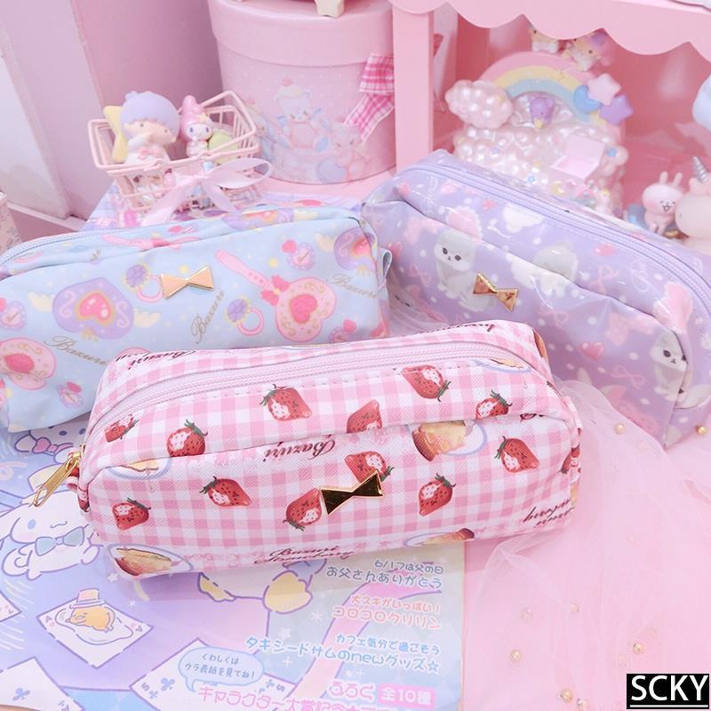 ★Japanese cute soft cute strawberry cat magic stick student