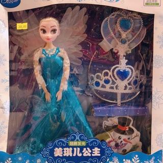 💝💝 Búp bê Elsa cực đẹp 💝💝
