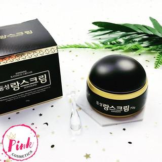 (Mini 10ml) Kem dưỡng trắng da mờ thâm nám tàn nhang Dongsung Rannce Cream thumbnail