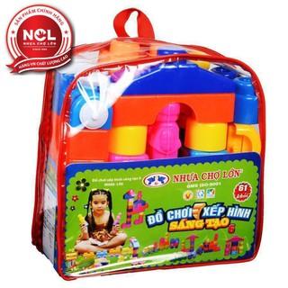 Đồ chơi xếp hình trẻ em Nhựa Chợ Lớn 06 – M988-LR