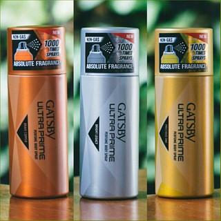 Xịt thơm body toàn thân Gatsby Ultra Prime Perfume Body Spray 150ml thơm sang trọng không gas xịt được 1000 lần thumbnail