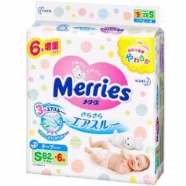 Bỉm quần/dán Merries nội địa :S88,M64... - thêm miếng mẫu mới