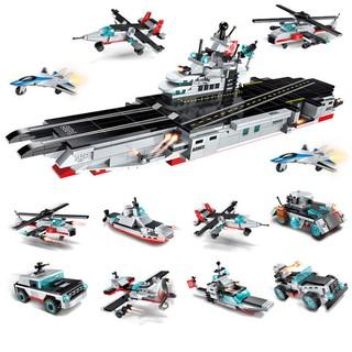 Bộ đồ chơi lắp ráp 8 trong 1 Tầu chiến sân bay C1406