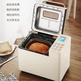 Máy làm bánh mì Pe8855 có hdsd bằng Tiếng Việt