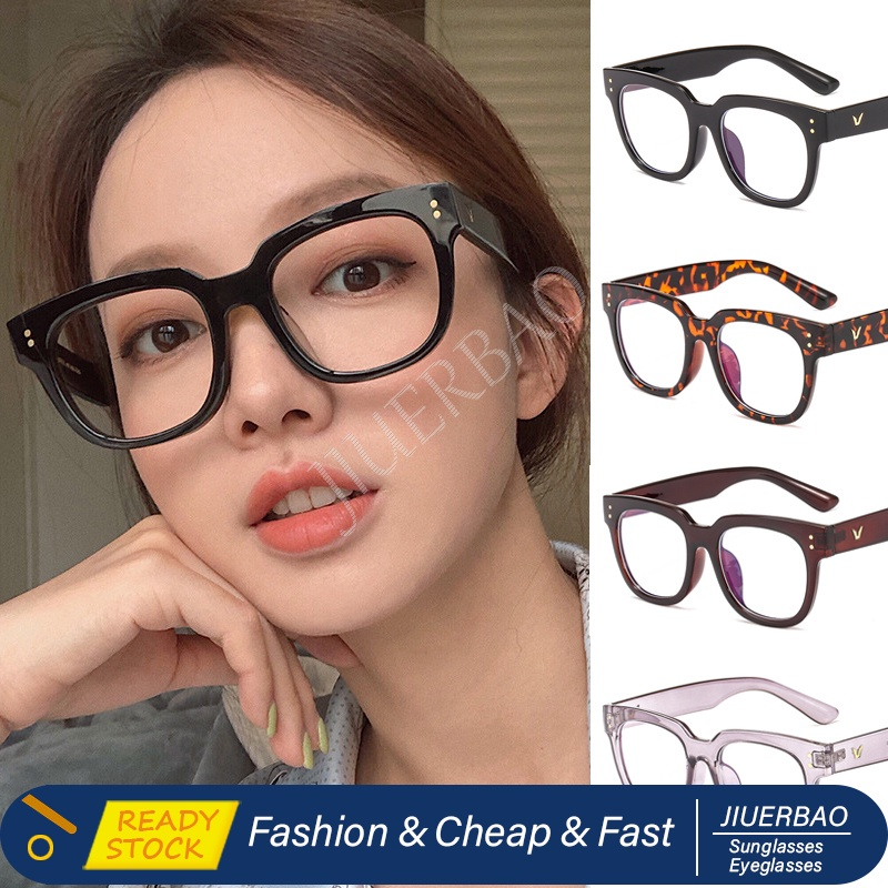 Retro Square Frame Eyeglasses For Women