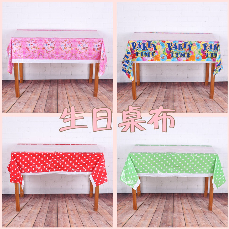Tao Tao 55g birthday party arrangement birthday supplies birthday party decoration props party table cloth tablecloth ta