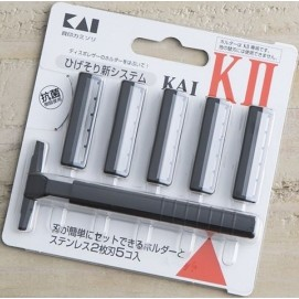 """Kết quả hình ảnh cho Set dao cạo 2 lưỡi kép KAI (1 thân, 5 lưỡi)"""""""