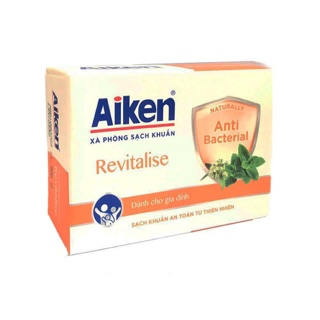 Xà bông cục sạch khuẩn Aiken 90g thumbnail