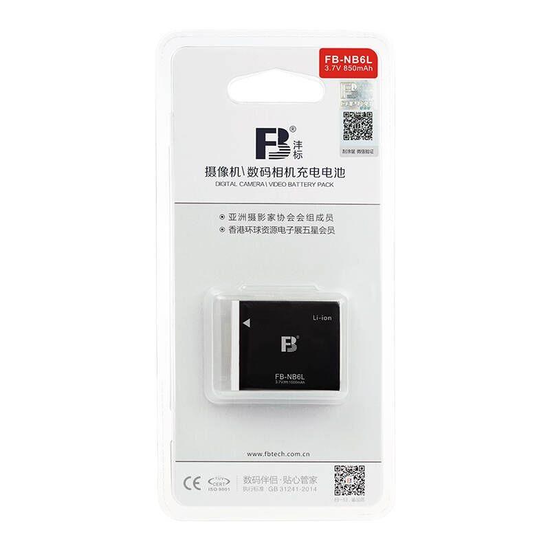 Pin FB NB-6L dùng cho máy ảnh Canon dòng S / SX