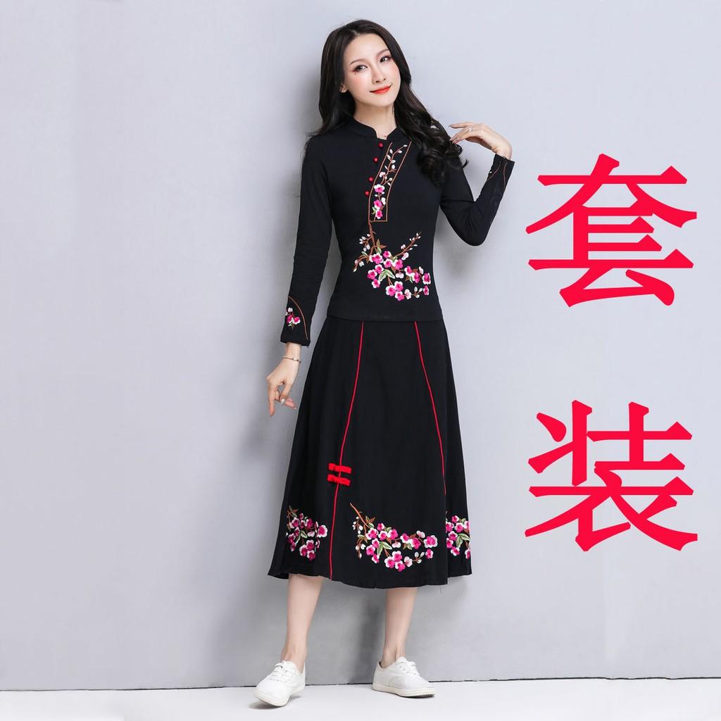 Set Áo Thun Dài Tay Và Chân Váy Họa Tiết Thổ Cẩm Thời Trang Dành Cho Nữ