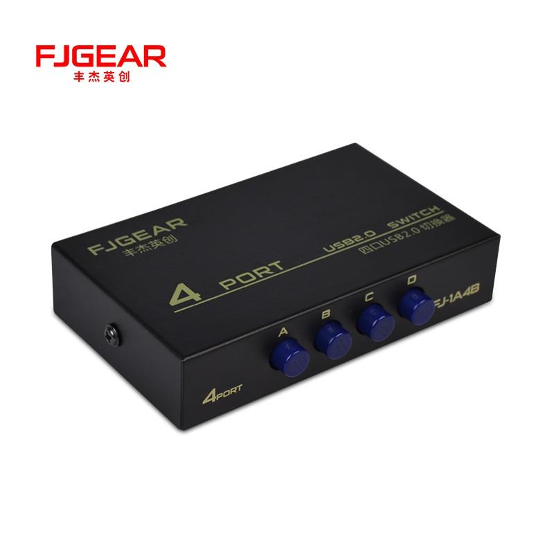 Bộ gộp VGA 4 vào 1 ra (4 Port VGA Video Switch) FJGEAR - Gộp 4 máy tính vào 1 màn hình TV, máy chiếu - 3531870 , 999292681 , 322_999292681 , 259000 , Bo-gop-VGA-4-vao-1-ra-4-Port-VGA-Video-Switch-FJGEAR-Gop-4-may-tinh-vao-1-man-hinh-TV-may-chieu-322_999292681 , shopee.vn , Bộ gộp VGA 4 vào 1 ra (4 Port VGA Video Switch) FJGEAR - Gộp 4 máy tính vào 1 m