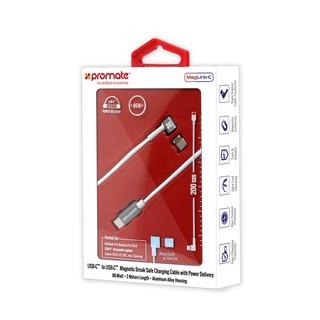 Cáp chuyển đổi Promate MagLink-C USB-C sang Type-C bẻ góc 90 độ 86W dây 2m thumbnail