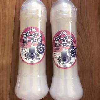 [ chính hãng chuẩn đục trơn ] Gel Bôi Trơn Tinh Trùng Nhật Bản 300ml – siêu Trơn đục như thật