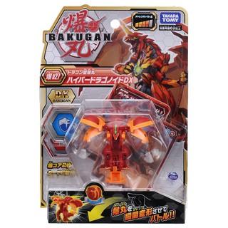 Quyết Đấu Bakugan – Siêu Bá Vương Rồng Lửa Hyper Dragonoid DX – Baku027