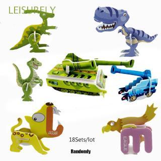 LEISURELY 18Sets/lot Random Cartoon Kids Christmas Gift Magnet Model Educational Toys Construct DIY Building Blocks