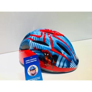 Mũ bảo hiểm siêu nhẹ cho bé trai