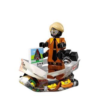 LEGO Minifigures Flashback Garmadon 71019 Trong Phim LEGO Ninjago Movie [Sealed, Chính Hãng]