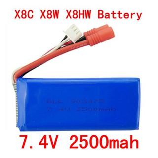 Pin Sima X8HC/X8HW/X8HG/X8C/X8W 7.4V 2500mAh 25C
