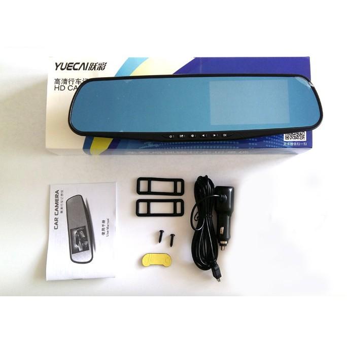Gương chiếu hậu - Camera hành trình Vehicle BlackBox fullHD 1080 - 3370199 , 1142657360 , 322_1142657360 , 425000 , Guong-chieu-hau-Camera-hanh-trinh-Vehicle-BlackBox-fullHD-1080-322_1142657360 , shopee.vn , Gương chiếu hậu - Camera hành trình Vehicle BlackBox fullHD 1080
