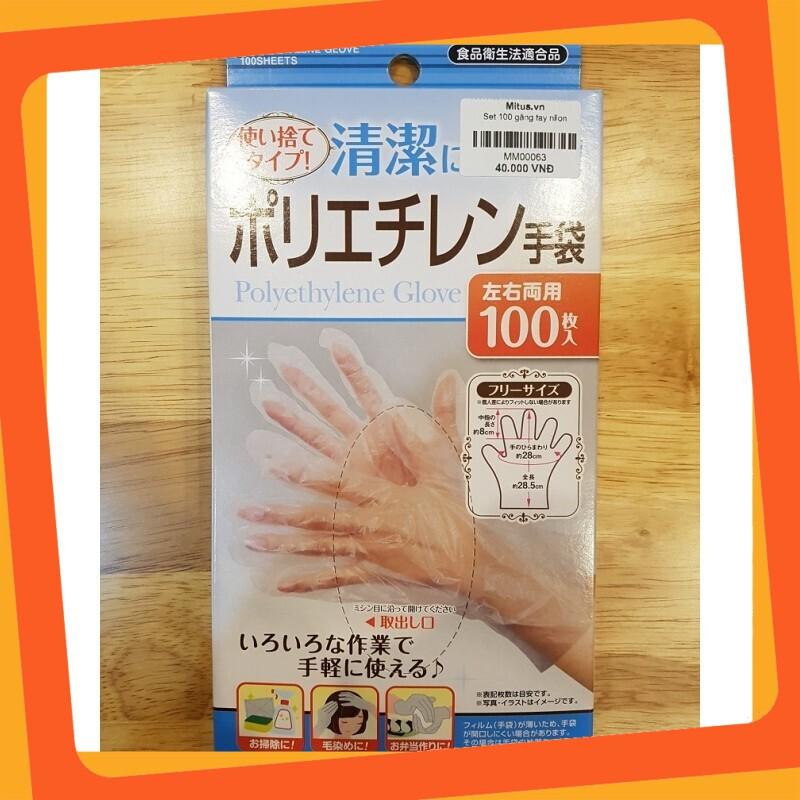 (Giá Hấp Dẫn)Set 100 găng tay nilon Tiện Lợi