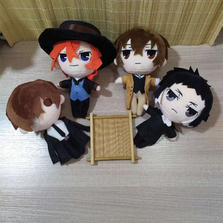 Doll Bungou Stray Dogs