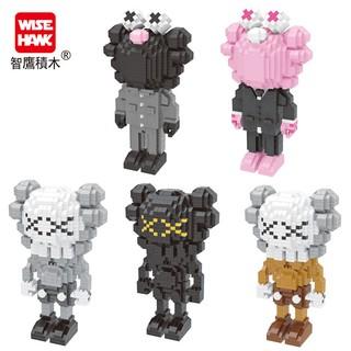 Lego nano WISE HAWK 2564-2568 X-KAWS GS NLG0087 #NAMLEGO