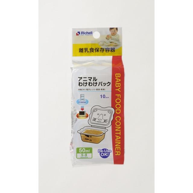 Bộ chia thức ăn 50ml (10c) Richell RC98106 Hàng Nhật
