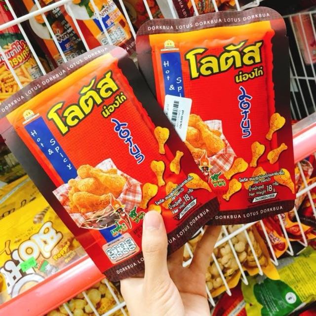 Snack đùi gà Thái Lan gói nhỏ 18 gram đủ 2 vị - 3226205 , 1134551280 , 322_1134551280 , 6000 , Snack-dui-ga-Thai-Lan-goi-nho-18-gram-du-2-vi-322_1134551280 , shopee.vn , Snack đùi gà Thái Lan gói nhỏ 18 gram đủ 2 vị