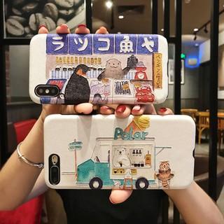 蘋果X/XS/Max/XR手機殼iphone7/8plus插畫浮雕保護套i6s外殼網紅款ins全包蠶絲軟殼防摔個性女款