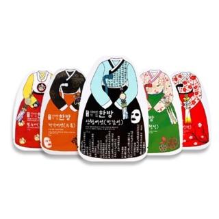 Mặt Nạ Hanbok Chiết xuất Từ Thành Phần Thiên Nhiên thumbnail