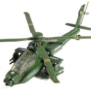 Trực thăng mô hình 51265L – xanh